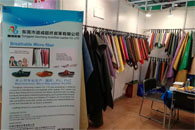 We successfully participated the 126th canton fair in Guangzhou